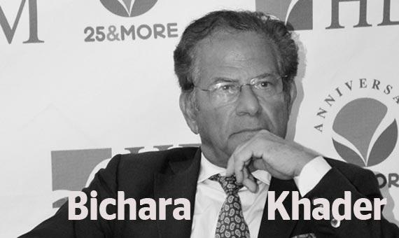 bbva-openmind-2016-nueva-foto-bichara-khader
