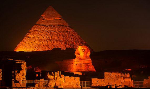 bbva-openmind-orange-egipto