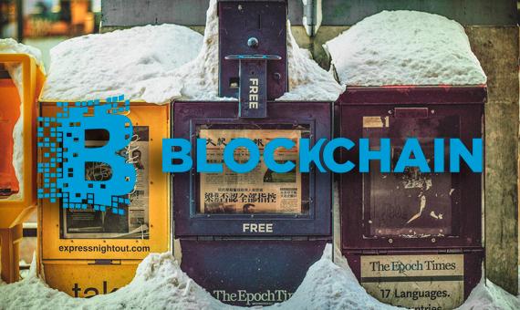 blockchain-covadonga-cover