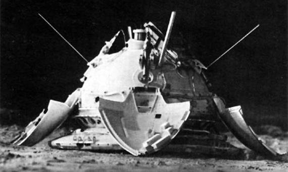 3. Módulo de aterrizaje de la Mars 3, con sus pétalos abiertos. Crédito: Academia Soviética de las Ciencias