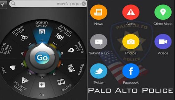 Las aplicaciones para ciudadanos de Tel Aviv (Israel) y Palo Alto (EE UU). Crédito: DigiTel/Palo Alto Police App
