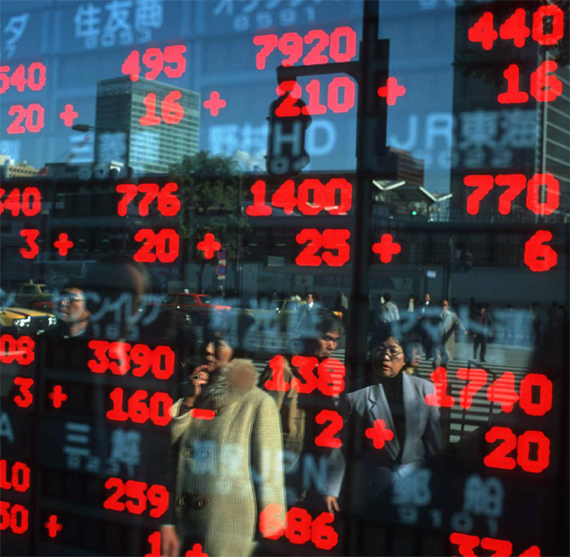 BBVA, OpenMind. El próximo paso en finanzas: la banca exponencial. Francisco Gonzalez. Sucursal de un banco cercano a la Estación de Tokio, Japón