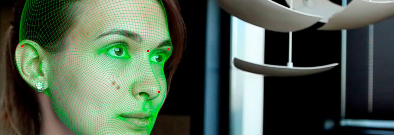 The Secrets of Facial Recognition