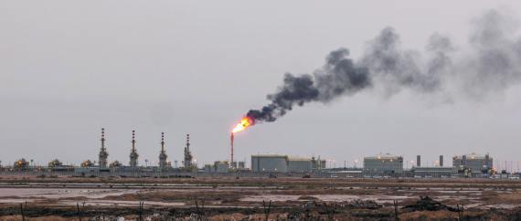 BBVA-OpenMind-Libro 2018-Perplejidad-Al-Rodhan-Refinerias-Kuwait-Refinerías de petróleo en Kuwait.