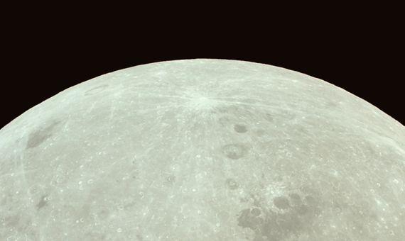Misterios luna 1
