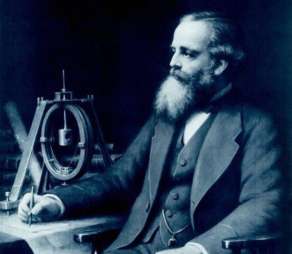 James Clerk Maxwell. Fuente: Wikimedia