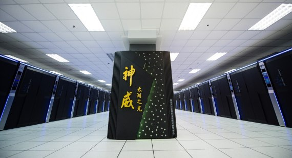 TaihuLight is installed in the National Supercomputing Center in Wuxi. Credit: Nsccwx