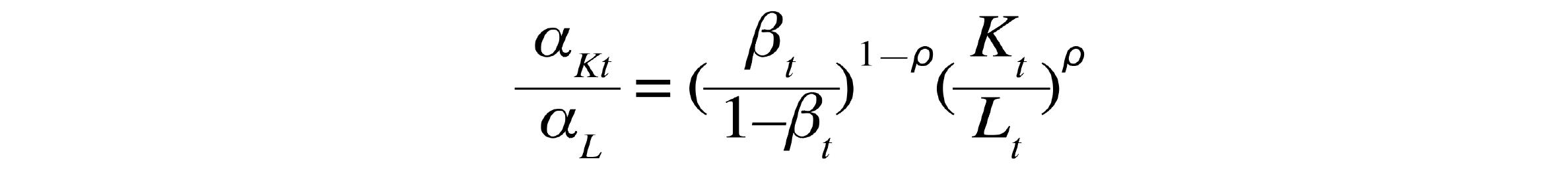 BBVA-OpenMind-Trabajo-Art 1-Formulas--15