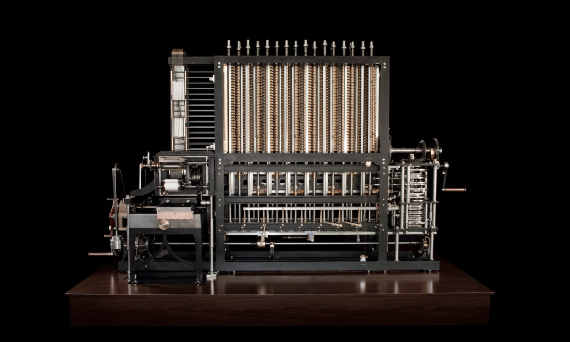 BBVA-OpenMind-Fuco-Primer ordenador 1