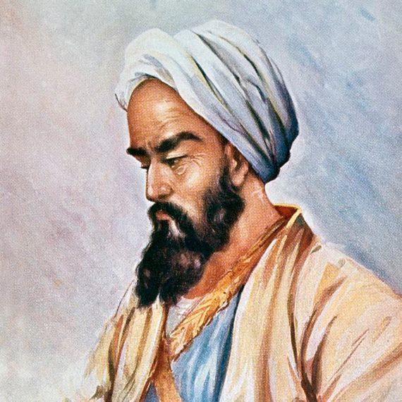 BBVA-OpenMind-Miguel Barral-Jabir ibn Hayyan-2-Retrato de Abu Barkr al-Razi. Crédito: Wellcome Images